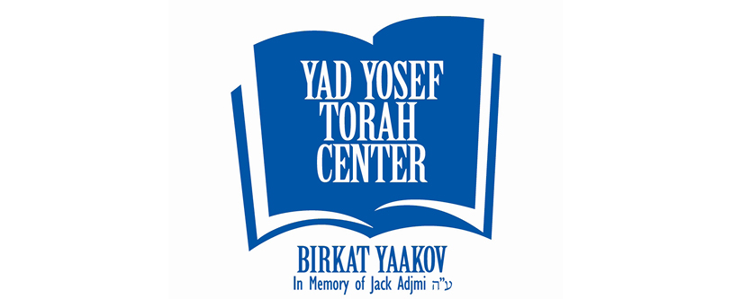 Yad Yosef Torah Center - Birkat Yaacov